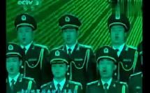 听爱国歌 强爱国情四川省 省级优课