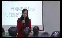 《相信未来》潜江园林高中 关青