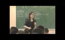 九年级下册课题2金属的化学性质-广东
