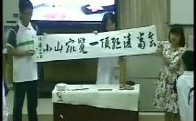 """综合性学习诗海畅游""""古诗苑漫步""""综合性学习-广东"""