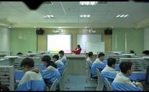 PowerPoint动画效果设置课堂实录