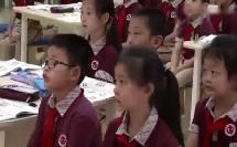 第三单元第12课《我的环保小搭档》广东