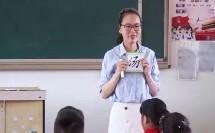 一年级下册语文园地六识字加油站+展示台-浙江省