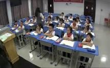 二年级下语文园地六(第一课时)陕西