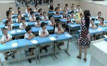 数学二年级下册第三单元《轴对称图形》郑州