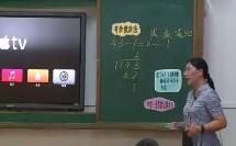 二年级下册有余数除法竖式-广州