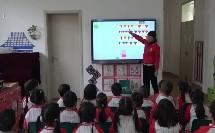 1湖塘中心幼儿园中班《佩奇过生日》【王静】(2018年柯桥区幼儿园质量评估活动教学实录)