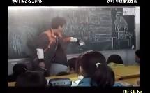 九年级语文优质课展示《诗歌赏析》江苏东海黄川双语学校【刘洪菊】