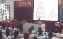 写字课《火字旁》现场1 实验吴雪芳(海南省小学特级教师送教下乡培训项目示范教学课例)