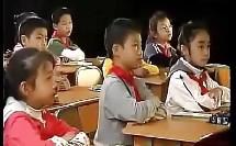 """最大的""""书""""(首届全国中小学公开课电视展示活动)"""