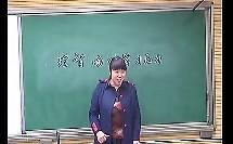 《理智面对学习压力》录象课【杜娟】(2013年郑州初中政治课堂教学研讨优质课实录视频)
