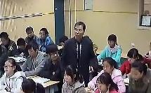 《理智面对学习压力》【宋胜利】(2013年郑州初中政治课堂教学研讨优质课实录视频)