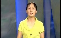 小学语文 一年级上册(苏教版) 《fù xí》【李娟】(江苏省优质教学资源课堂教学示范-模拟教学)