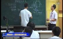 《多用电表的原理》【宫洪涛】(2014年河北省第十一届高中物理优质课教学大赛)