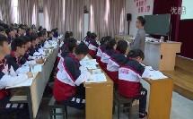 圣雄甘地【李晓亮】2(2014年浙江省高中历史优质课评比活动)