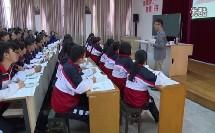 圣雄甘地【李晓亮】3(2014年浙江省高中历史优质课评比活动)