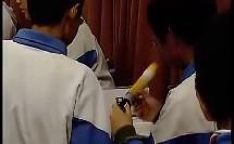 生活中的透镜【丁鹏】(第二届全国名师赛初中初中物理优质课展示)