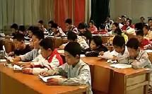 《心中的鹰》(初中语文八年级语文优质课教学实录)