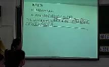 心理健康《情绪心理》(小学心理健康教育优秀研讨课)