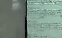 《从因特网上获取信息》【陈淑彦】(小学信息技术优质课研讨教学实录)