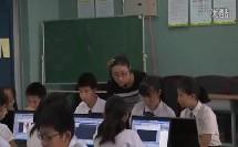 《形状渐变动画》【万烨】(济南市小学信息技术优质课展评)