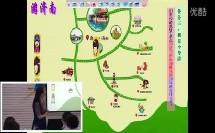 《自定义动画》【李敏】(济南市小学信息技术优质课展评)