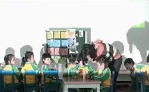 幼儿中班数学活动《蛋宝宝》【李蓓】2(幼儿园名师课堂教学示范课)