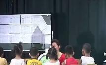 幼儿中班数学活动《造花坛》【陈青】1(幼儿园名师课堂教学示范课)