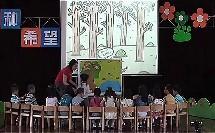 幼儿小班数学活动《好饿的小蛇》【卢世钦】2(幼儿园名师课堂教学示范课)