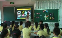 小学美术观摩课《字母的联想》2【张贺双】(第五届全国自主教育峰会北京论坛)