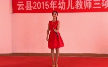云县县城中心幼儿园 演唱《爱在天地间》【唐枝卉】(云县2015年幼儿教师三项技能竞赛)