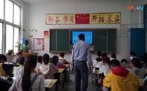 6人教版小学语文五年级下册《5 电子计算机与多媒体》安徽省县级优课(小学语文省市县级优质课教学实录展示)