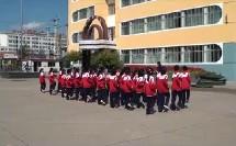 小学体育《队列队形》(小学体育与健康公开课教学视频)
