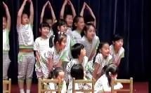幼儿大班音乐活动《数高楼》【李迎冬】(幼儿园优质课研讨教学视频)