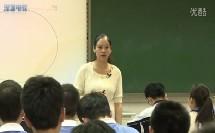 高一物理公开课《向心加速度》教学视频