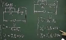 电功和电功率(2)