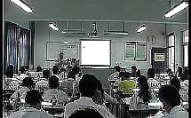 物质跨膜运输的实例张进徐州新课程高中生物优质课评比