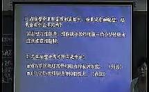 物质跨膜运输的实例华甜甜镇江新课程高中生物优质课评比