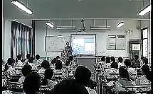 物质的跨膜运输的实例陈维连云港新课程高中生物优质课评比