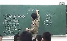 用计算器求锐角三角函数值和由锐角三角函数值求锐角