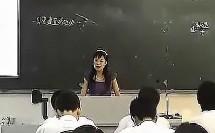物理2山东省物理培训