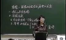首届全国中学物理教学名师赛《探究加速度与力、质量的关系》宋