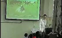 草原就是我的家 课堂展示(小学音乐全国教学观摩课视频专辑)