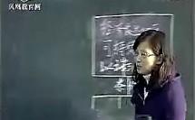 区域工业化与城市化(7)(高中地理全国教学观摩课视频专辑)