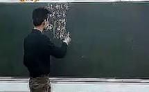 天气和气候(2) 名师课堂(新课程高中地理名师课堂实视频专辑)