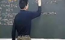 天气和气候(1) 名师课堂(新课程高中地理名师课堂实视频专辑)