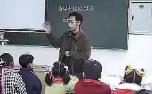 物体的沉浮车 (小学科学优质课优秀课评比暨课堂教学观摩会视频专辑)