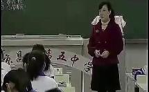 流体的压强与流速的关系(全国初中高中物理教学大赛特等奖视频专辑)