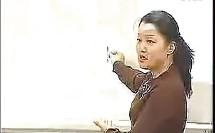 杂技表演(全国小学美术培训课堂实录视频专辑)