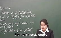 初中2下Unit7 Section A F3E1(黄冈英语新目标初中英语八年级下册同步教学实录视频专辑)